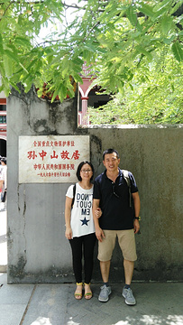 孙中山故居纪念馆旅游景点攻略图