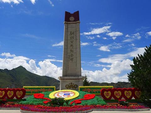 青藏川藏公路纪念碑旅游景点图片