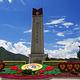 青藏川藏公路纪念碑