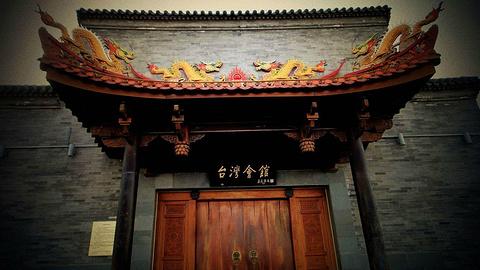 台湾会馆旅游景点攻略图