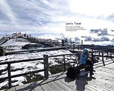 心中最美-泸沽湖,香格里拉,石卡雪山