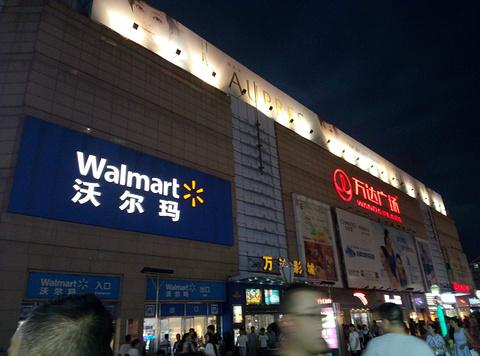 台东万达广场旅游景点攻略图