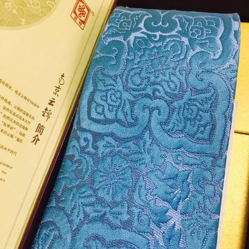 南京云锦博物馆旅游景点攻略图