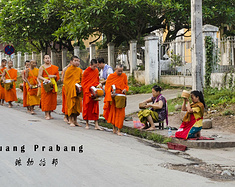 【我的间隔年】3.5——撒白迪,神秘老挝