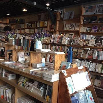 不是书店旅游景点攻略图