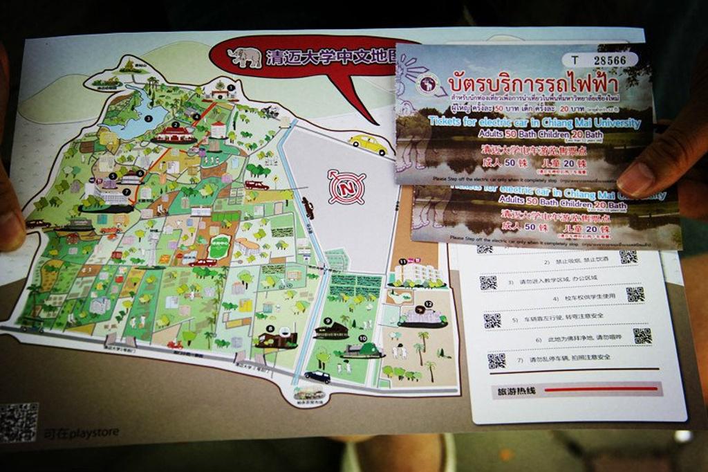 清迈大学旅游导图