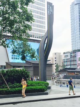 新南门车站旅游景点攻略图