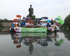 福运沈阳·传奇之旅——遇见盛京的神秘色彩