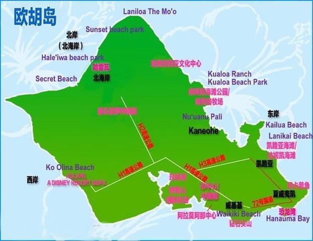 """""""欧胡岛的东南西北都有非常棒的海滩,从南面顺时针看:- 南面除了最著名的威基基海滩 Waiki..._瓦胡岛-杜克卡哈那莫库雕像""""的评论图片"""