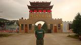 峰岩生态旅游区