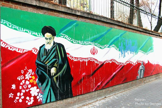 德黑兰美国大使馆图片