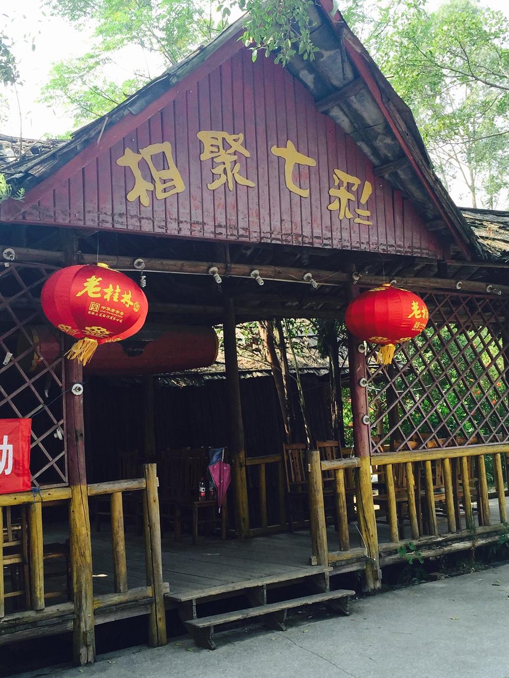 柳州1日游