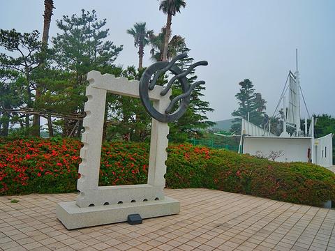 正东津旅游景点图片