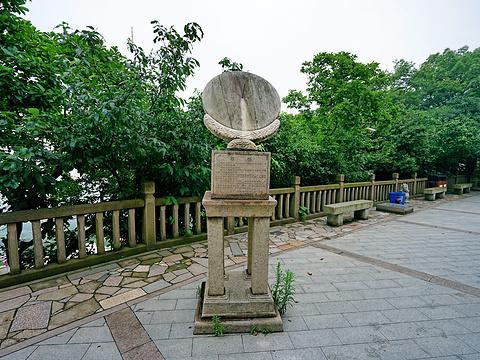 上海天文博物馆旅游景点图片