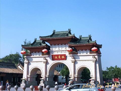 伏羲庙旅游景点图片