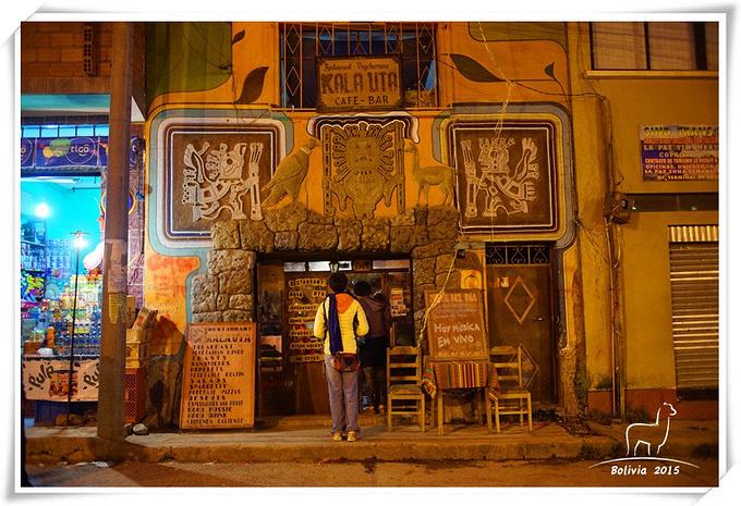 Restaurant Vegetariano Kala Uta图片