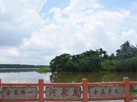万泉河旅游景点图片