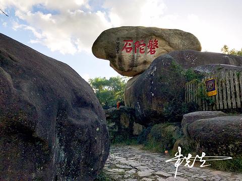 磐陀石的图片