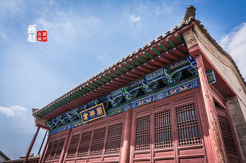 蔚州古城的图片