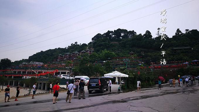 南山风景区图片