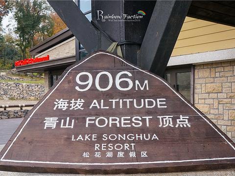 松花湖滑雪场旅游景点图片