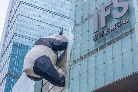 IFS国际金融中心旅游景点攻略图