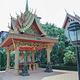 老挝国家博物馆