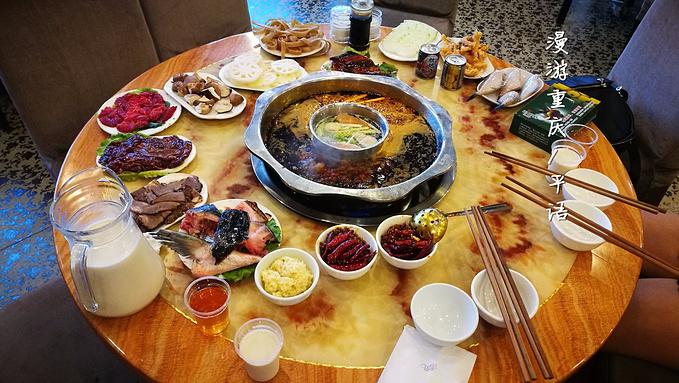 南山枇杷园食为鲜图片