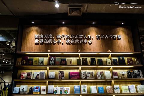 方所书店(重庆店)旅游景点攻略图