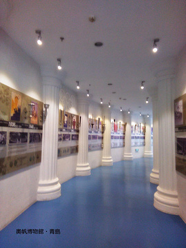 奥帆博物馆旅游景点攻略图