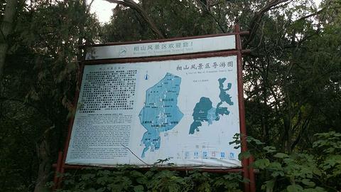 相山公园旅游景点攻略图