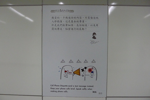 东门地铁站旅游景点攻略图