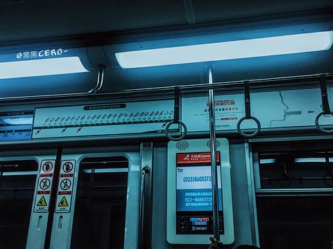 轻轨2号线旅游景点攻略图
