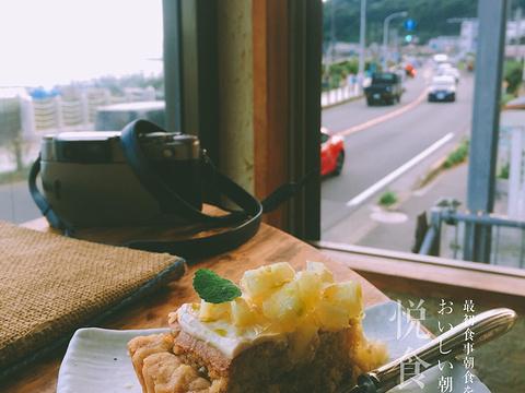 麻心餐厅旅游景点图片