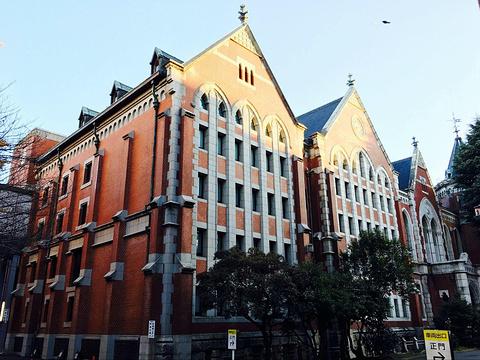 庆应义塾大学旅游景点图片