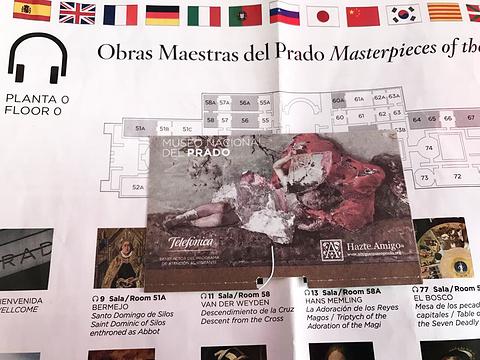 普拉多博物馆旅游景点攻略图