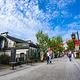 南长街步行街