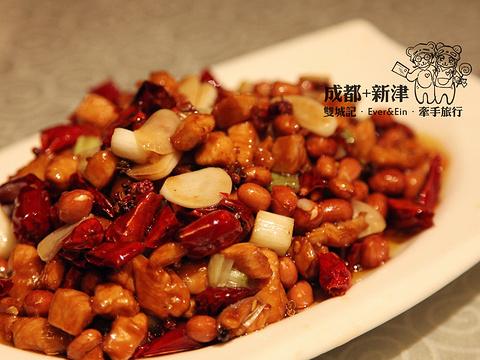 陈麻婆豆腐(总店)旅游景点图片