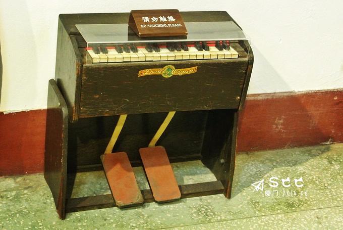 风琴博物馆图片