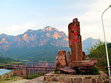 云台山旅游景点攻略图片