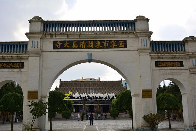 东关清真大寺图片