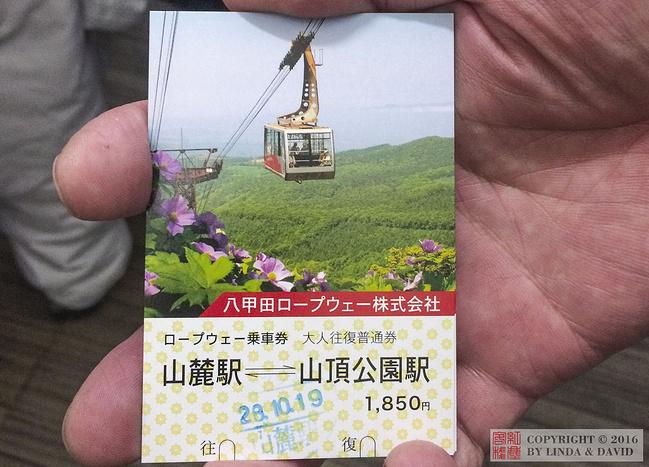 八甲田山图片