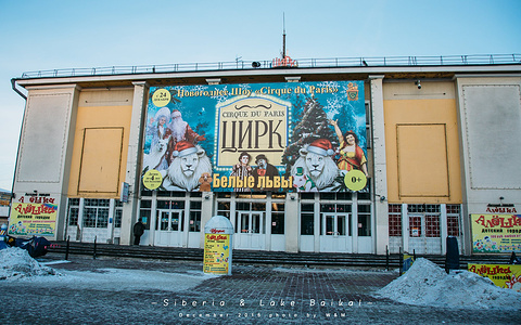伊尔库茨克歌剧院