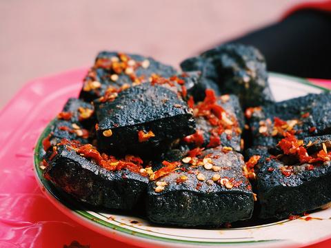 五娭毑臭豆腐旅游景点图片