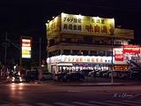 冲绳旅游景点攻略图片