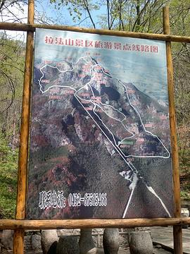 拉法山国家森林公园旅游景点攻略图