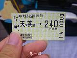 泉佐野市旅游景点攻略图片