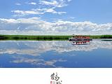齐齐哈尔旅游景点攻略图片