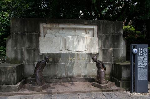 抗战阵亡将士纪念碑