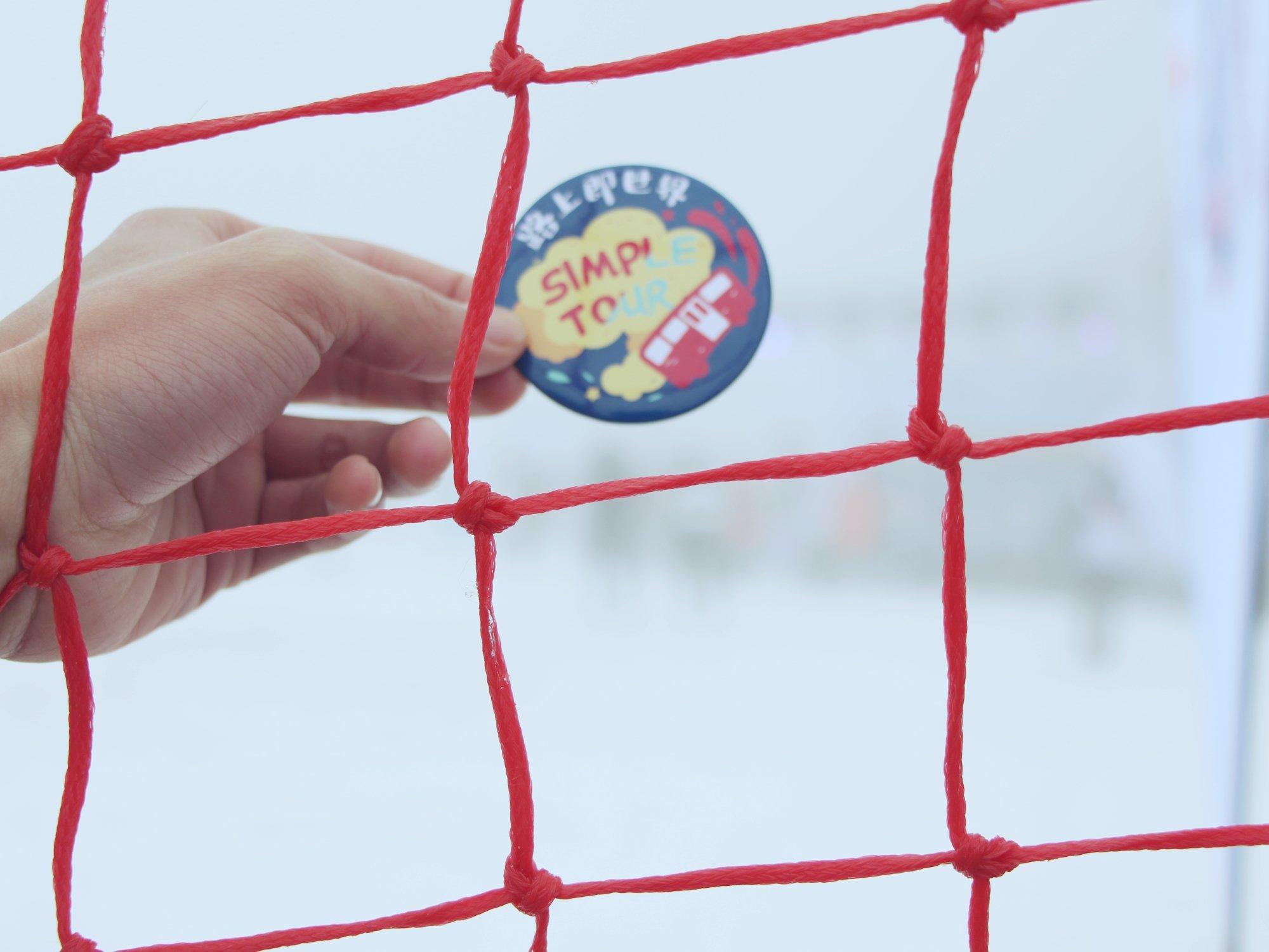 在雪地中撒野——西岭雪山